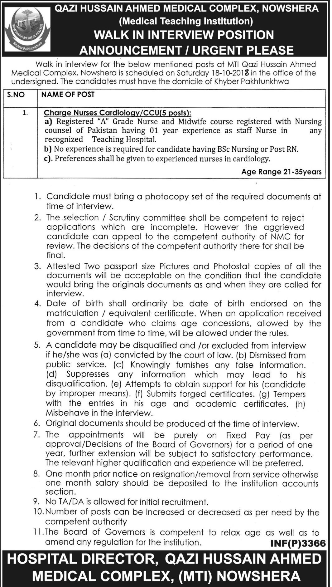 Qazi Hussain Ahmed Medical Complex MTI Jobs