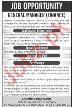 Telecom Foundation Islamabad General Manager Jobs 2018