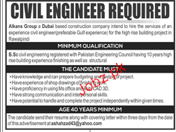 Civil Engineers Job in Alkans Group
