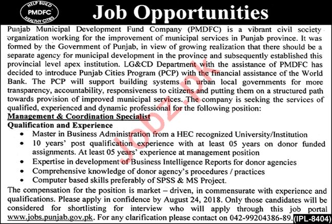 PMDFC Lahore Management & Coordination Specialist Jobs 2018