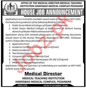 Hayatabad Medical Complex MTI Peshawar Medical Officer Jobs