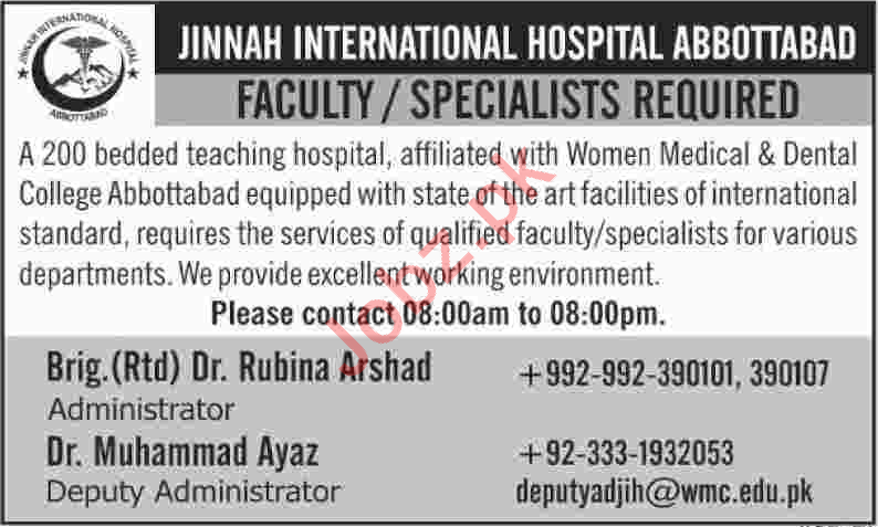Jinnah International Hospital Faculty / Specialist Jobs 2018