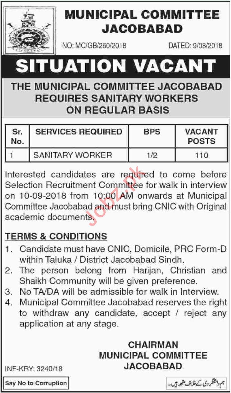 Municipal Committee Jacobabad Sanitary Worker Jobs 2018