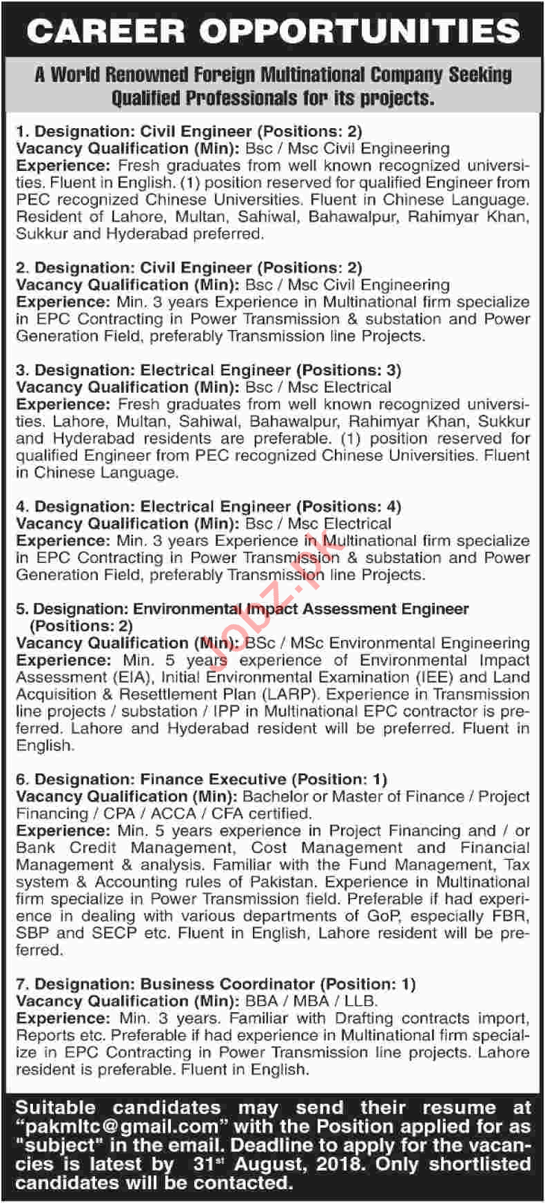 Civil Engineers for Multinational Company