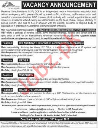 MSF Pakistan Jobs 2018 for ICT Asst, Driver & Watchman