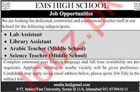EMS High School Islamabad Jobs 2018 for Teachers