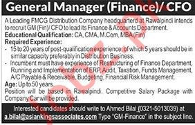 General Manager Finance Jobs 2018 in Rawalpindi
