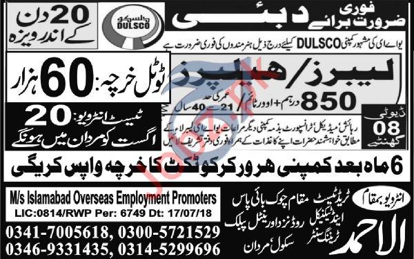 Labors / Helpers Jobs 2018 For Dubai UAE