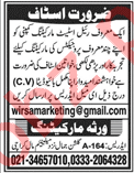 Jobs at Wirsa Marketing