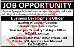 Jobs at Petrocoal Synergies Pvt Ltd