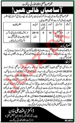 Health Department Sialkot Jobs 2018 for Junior Technicians