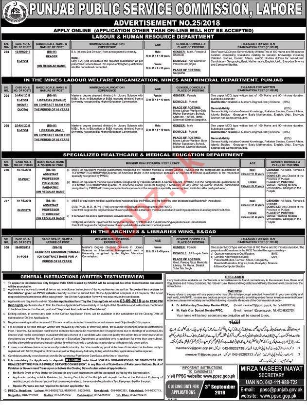 Punjab Public Service Commission PPSC Careers