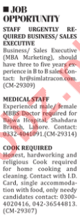Business Executives Required for Simla Tracon Pvt. Limited