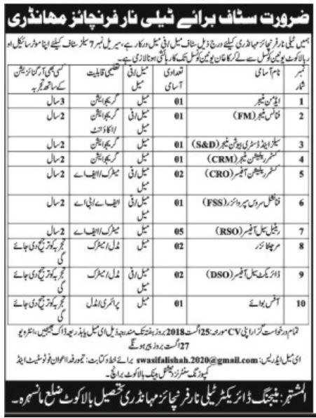 Telenor Franchise Mansehra Jobs 2018 for Managers & Officers