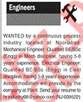 Engineers Jobs 2018 in Lahore