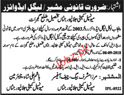 Municipal Corporation Jlalpur Jattan  Legal Advisers Jobs
