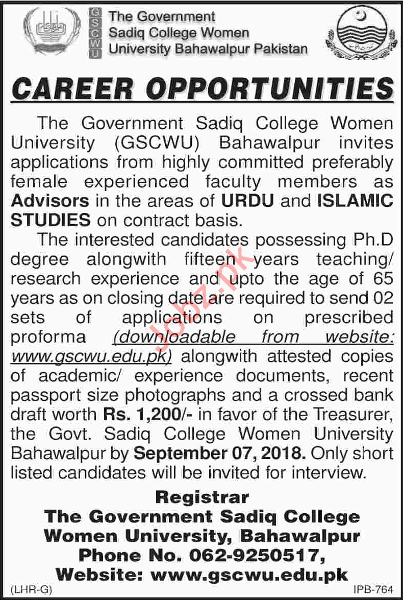 GSCWU Sadiq College Women University Bahawalpur Jobs 2018