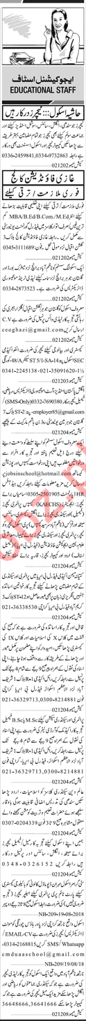 Educational Jobs 2018 in Karachi