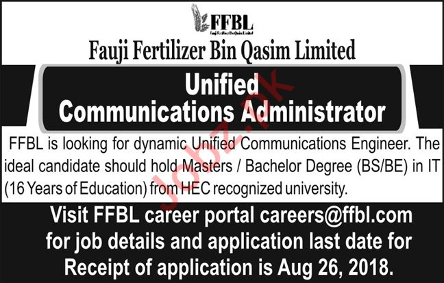 Fauji Fertilizer Bin Qasim Limited FFBL Islamabad Jobs 2018