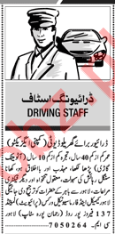 Drivers Jobs 2018 In Lahore