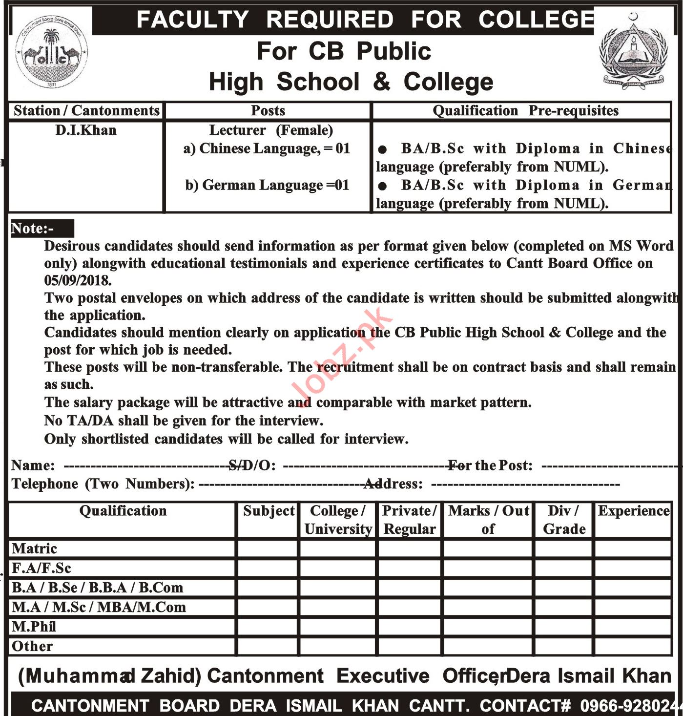 CB Public High School & College Faculty Jobs 2018