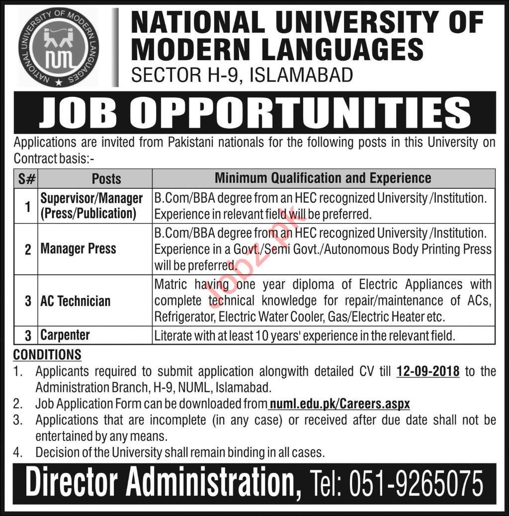 National University of Modern Languages NUML Jobs 2018