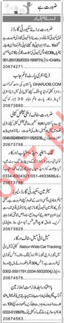 Daily Express Newspaper Classified Ads 2018