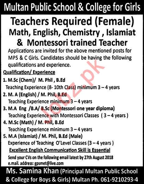 Multan Public School & College For Girls Teachers Jobs 2018