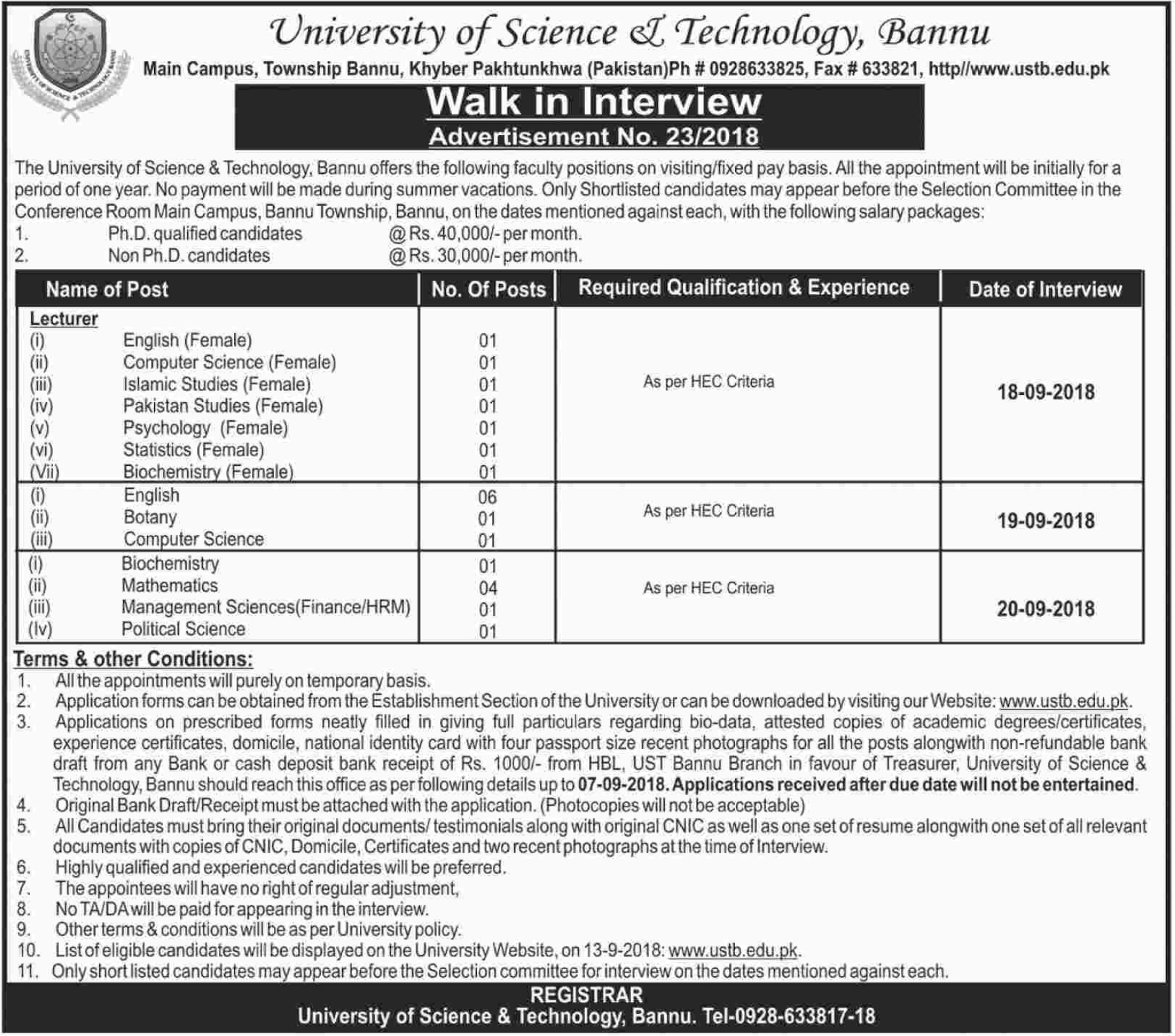 University of Science & Technology Bannu USTB Jobs 2018