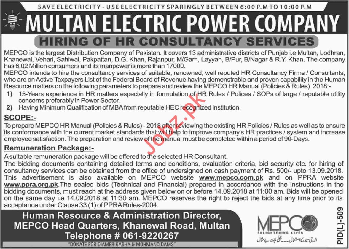 Multan Electric Power Company MEPCO Jobs