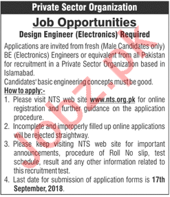 Design Engineer Required