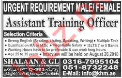 Assistant Training Officer for Shalaan & GL