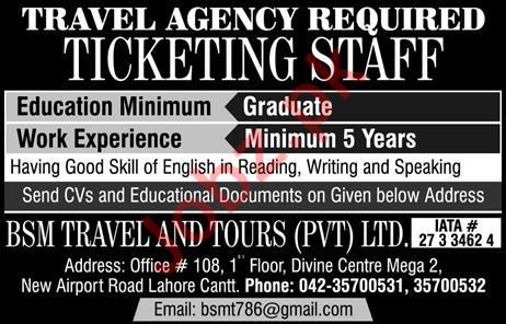 BSM Travel and Tours Ticketing Staff Jobs 2018 in Lahore