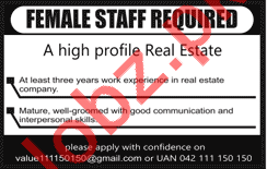 Female Staff for Real Estate Firm