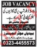 Bedian Motor Engineers Lahore Jobs 2018 for Sales Staff