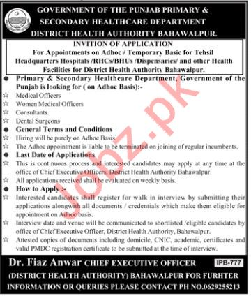 District Health Authority Bahawalpur Medical Officers Jobs