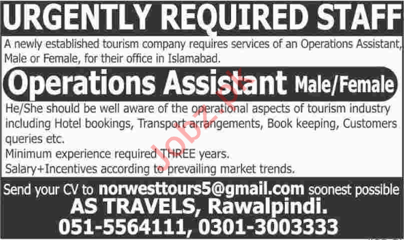 Tourism Company Job 2018 Operations Assistant