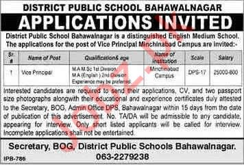 District Public School DPS Bahawalnagar Vice Principal Job