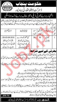 District Health Authority Bahawalpur Jobs 2018