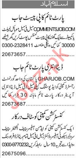 Admin Manager, Chief Engineer & Security Officer Jobs 2018