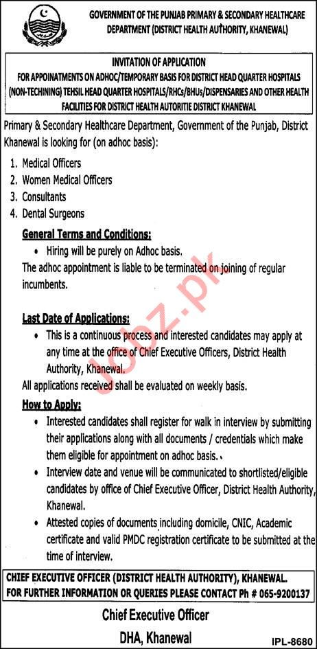 District Health Authority Khanewal Medical Jobs 2018