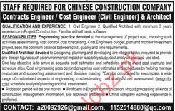 Contract Engineering Jobs in Chinese Construction Company