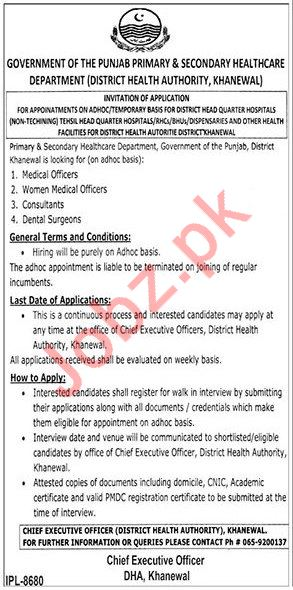 District Health Authority DHA Khanewal Healthcare Jobs
