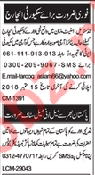 Miscellaneous Jobs 2018 For Multan