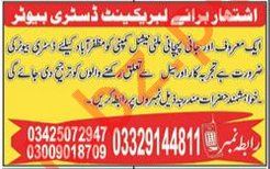 Distributors & Sales Jobs 2018 in Muzaffarabad AJK