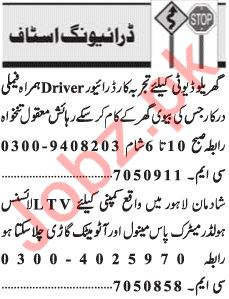 LTV Driver Jobs Career Opportunity 2019 Job Advertisement