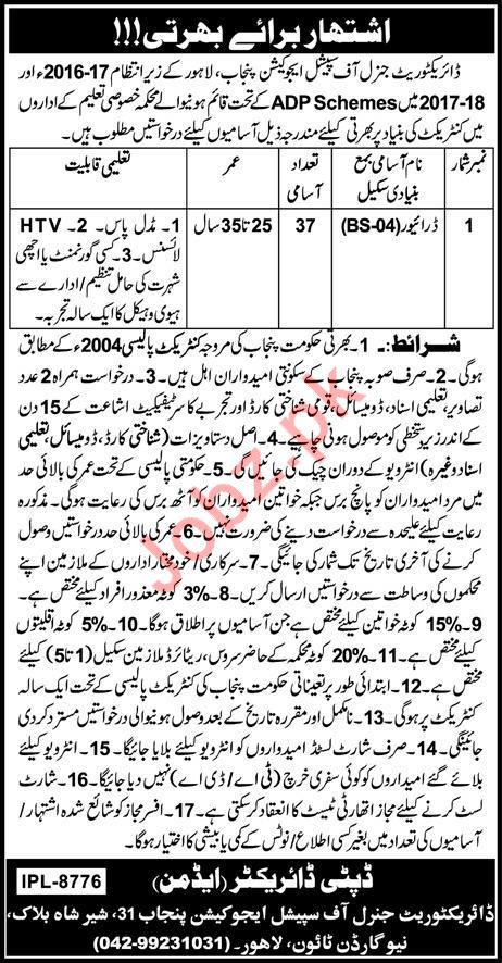 Directorate General of Special Education Drivers Jobs 2018