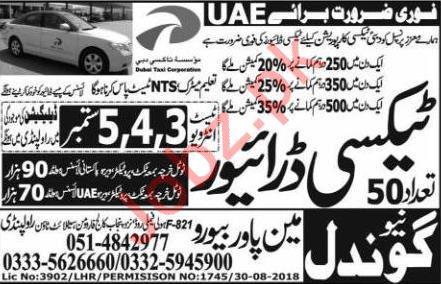 LTV Taxi Drivers Jobs 2018 For UAE Through NTS