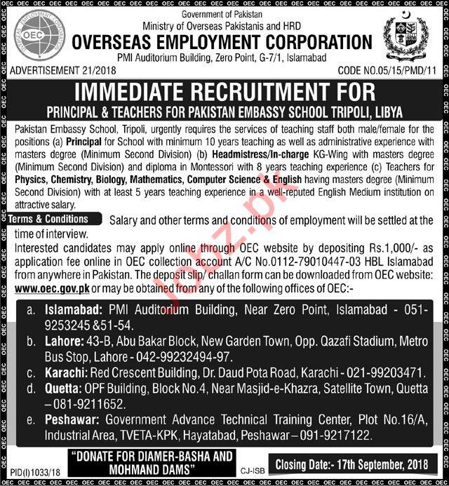 Pakistan Embassy School Jobs 2018 Principal & Teachers
