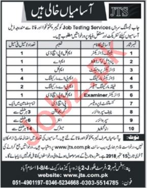 Career Opportunities at Job Testing Service JTS